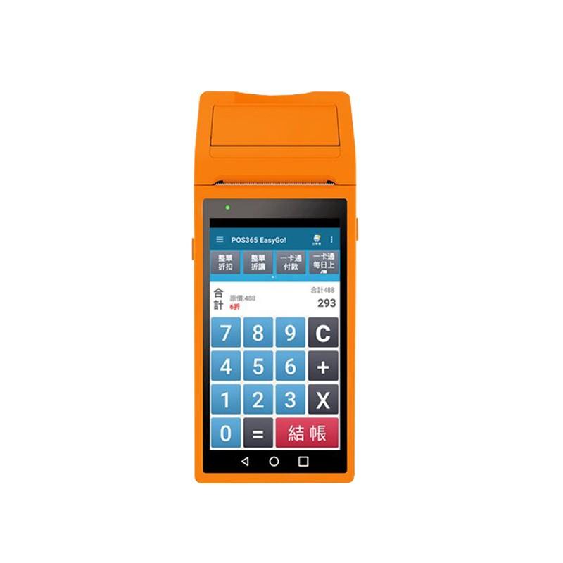 SUNMI 5.5吋行動式手持電子發票機 出單機 (取代二聯式發票機、三聯式收銀機)