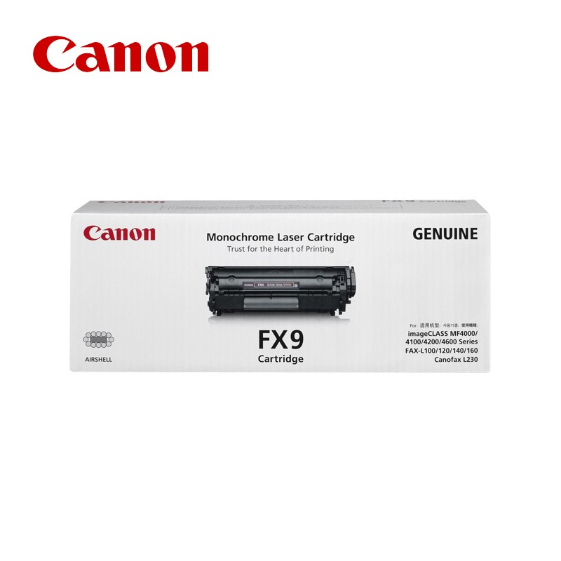 CANON 佳能 FX-9 / FX9 原廠黑色碳粉匣| 適用 FAX-L100/FAX-120 / MF-4150/MF-4350D/MF-437DN